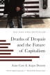 [보유]Deaths of Despair and the Future of Capitalism