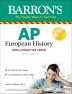 [보유]AP European History
