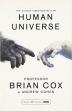 [보유]Human Universe