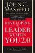 [보유]Developing the Leader Within You 2.0
