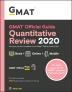 [보유]GMAT Official Guide 2020 Quantitative Review
