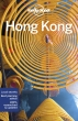 [보유]Lonely Planet Hong Kong