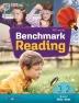 [보유]Benchmark Reading 3.2