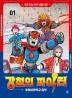 강철의 파이터. 1: 로봇사관학교 입학