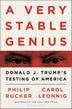 [보유]A Very Stable Genius