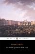 [보유]The Wealth of Nations Books 1-3 (Penguin Classic)