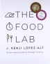 [보유]The Food Lab