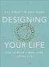 [보유]Designing Your Life