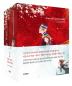 빨간 머리 앤 한글판 + 영문판 세트(아름다운 고전 시리즈)(양장본 HardCover)(전2권)