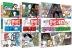 문방구TV 브레인업 세트(1-3권)(브레인UP 시리즈)(전3권)