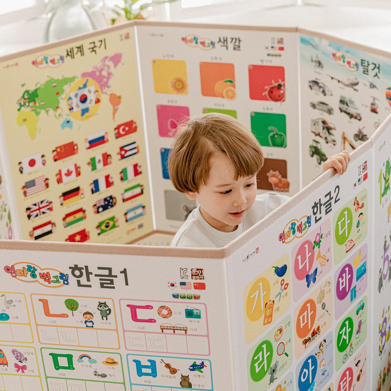 엄마랑 벽그림 병풍 플러스 세이펜호환 병풍포스터 양면8장 안전거울