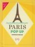 [보유]PARIS POP-UP - ' 파리 팝업 북 '