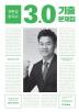 전한길 한국사 3.0 기출문제집(2017)(공단기 기출)