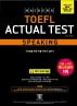 해커스 토플 액츄얼 테스트 스피킹(Hackers TOEFL Actual Test Speaking)(3판)
