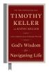 [보유]God's Wisdom for Navigating Life