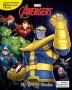 [보유]Marvel Avengers Infinity War 리뉴얼 마블 어벤져스 인피니티 워 비지북 피규어책