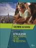 고등학교 English Reading and Writing 평가문제집(이찬승)(내신평정)