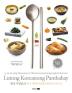 한국 가정 요리(필리핀어판)