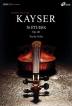 KAYSER(최제호의 연주가 있는)(CD1장포함)