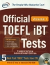 [보유]Official TOEFL iBT Tests vol. 1