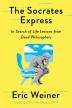 [보유]The Socrates Express