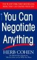 [보유]You Can Negotiate Anything