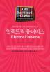 일렉트릭 유니버스(59클래식Book C22)