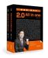 전한길 한국사 2.0 AII in one(2020)(전2권)