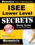 [보유]ISEE Lower Level Secrets