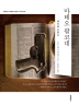 마테오 팔코네(미니북)(더클래식 세계문학 컬렉션 미니북 도네이션 90)