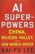 [보유]AI Superpowers