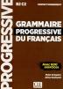 [보유]Grammaire Progressive Du Francais Perfectionnement2ed
