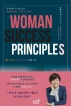 Woman Success Principles