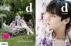 D-icon vol.6 뉴이스트 NU'EST L.O.ㅅ.E of my Life - Minhyun [방콕]