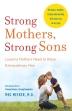 [보유]Strong Mothers, Strong Sons