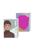 아몬드 한글판 + 영문판 세트