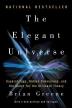 [보유]The Elegant Universe
