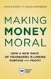 [보유]Making Money Moral