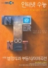 수학 2(2007)(EBS 인터넷 수능)