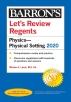 [보유]Let's Review Regents
