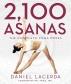 [보유]2,100 Asanas