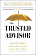 [보유]The Trusted Advisor