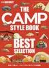 [해외]THE CAMP STYLE BOOK BEST SELECTION ゆるくて樂しい,キャンプスタイルサンプル決定版.