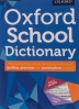 [보유]Oxford School Dictionary