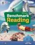 [보유]Benchmark Reading 4.1