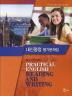 고등학교 Practical English Reading and Writing 평가문제집(이찬승)(내신평정)