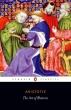 [보유]The Art of Rhetoric (Penguin Classics)