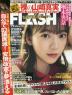 [해외]FLASH(フラッシュ) 2020.01.21