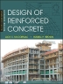 [보유]Design of Reinforced Concrete