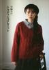 [보유]手編みのトラディショナルニット 編んでも着ても心地よい,23の傳統柄ニット